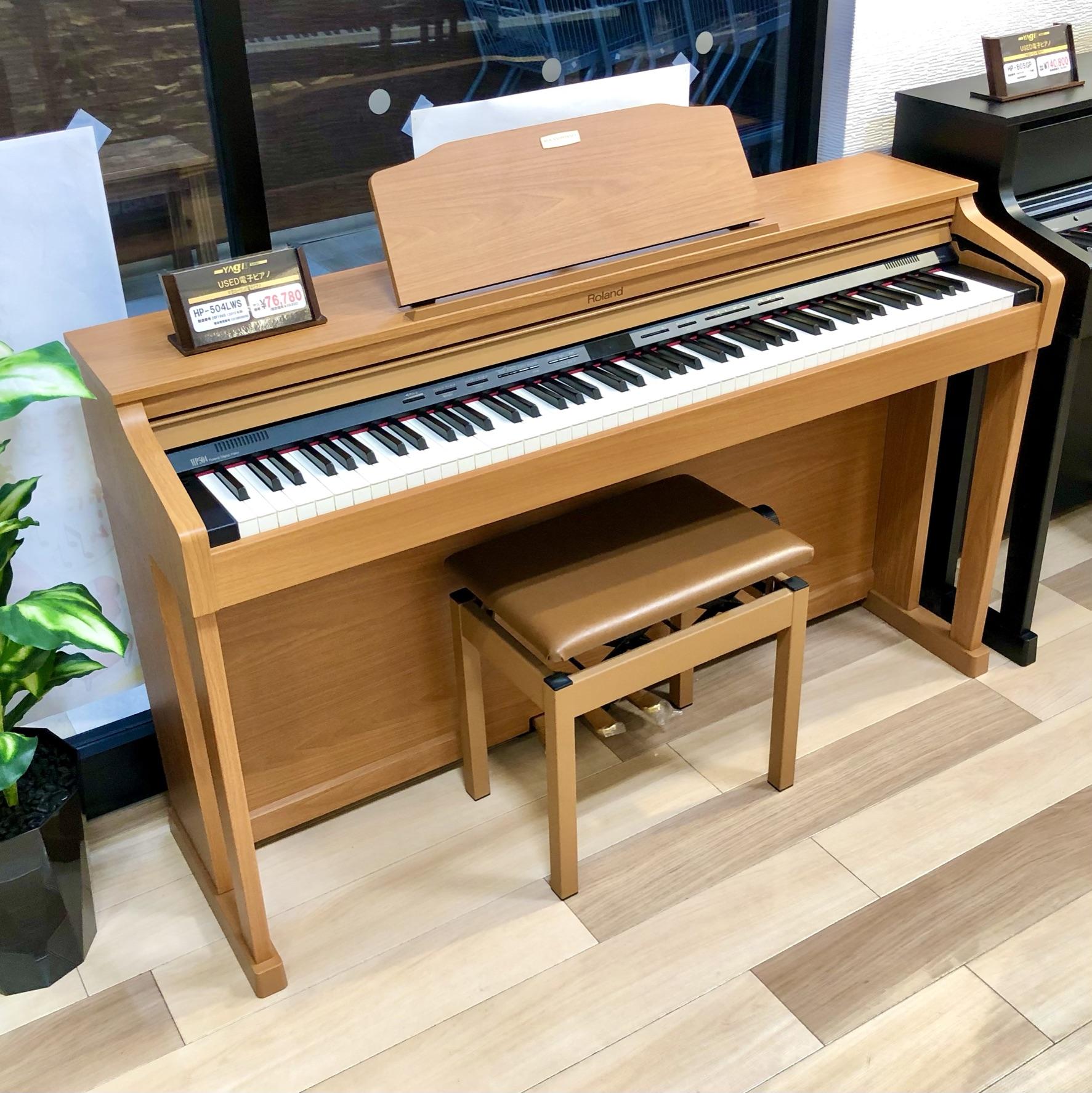 中古電子ピアノ【Roland/HP-504LWS】愛知サロン