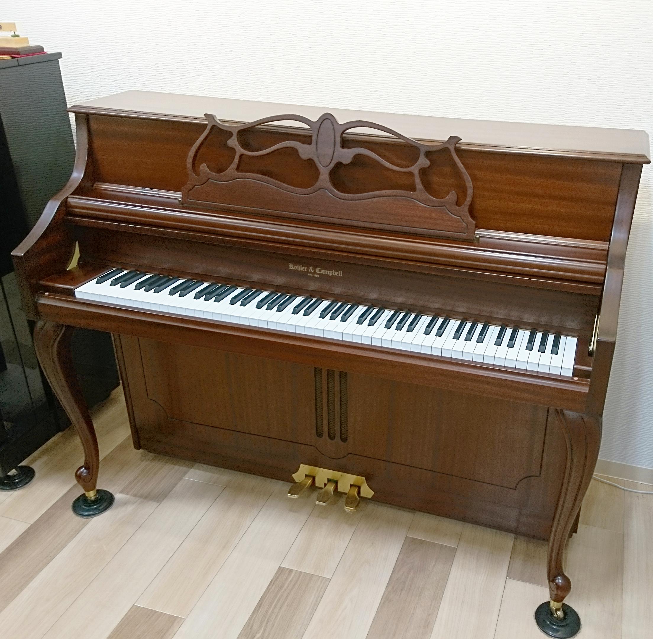 アップライトピアノ【コーラーキャンベル】愛知サロン