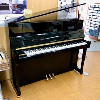 中古アップライトピアノ【シンメル/120】名古屋八田本店